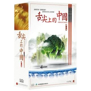【弘恩影視】舌尖上的中國 第二季 DVD