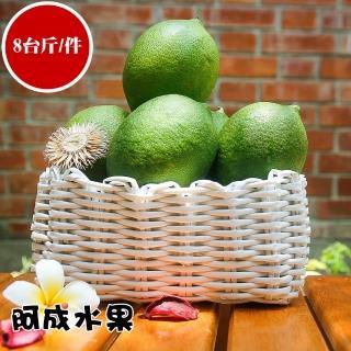 【阿成水果】屏東九如檸檬(8台斤/件)