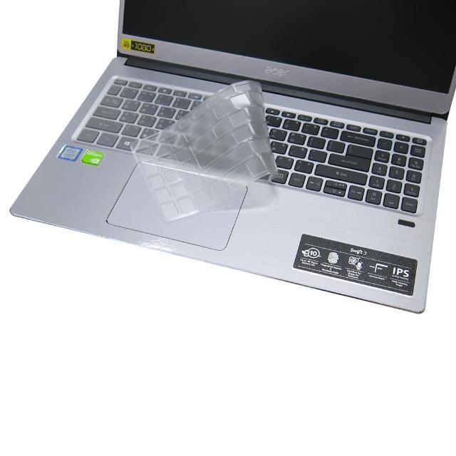 【Ezstick】ACER Swift 3 SF315 SF315-52 奈米銀抗菌TPU 鍵盤保護膜(鍵盤膜)