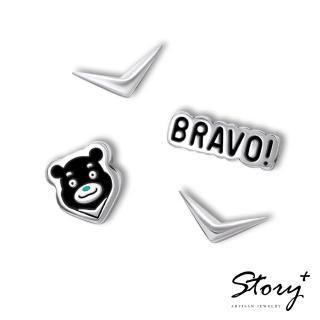 【STORY ACCESSORY】熊讚BRAVO! 純銀耳環組
