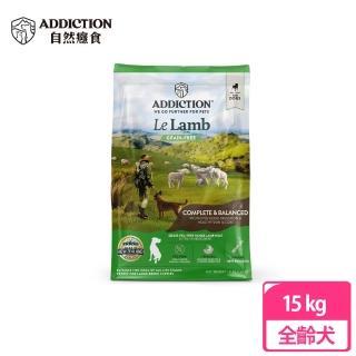【Addiction 自然癮食】ADD無穀羊肉全犬寵食15kg