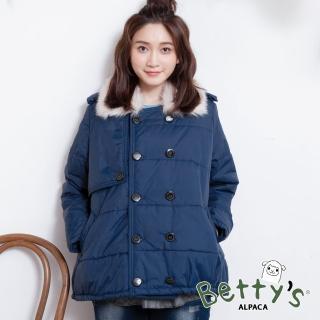 【betty's 貝蒂思】雙層排釦鋪棉外套(深藍)