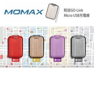 【Momax】iPower GO mini 3行動電源-IP58