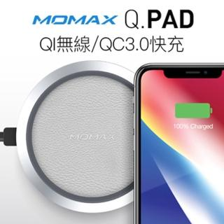 【Momax】Q.Pad(無線快速充電器UD3)