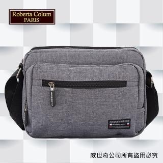 【Roberta Colum】諾貝達 百貨專櫃 男仕多功能防潑水側背包(PX502-2 灰色)