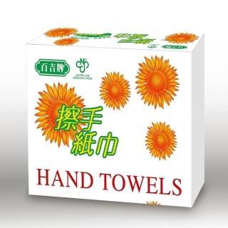 【百吉牌】擦手紙巾150張*20包(清潔)