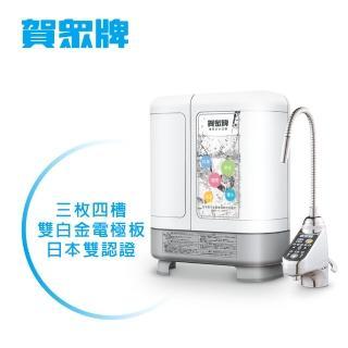 【賀眾牌】廚下型電解水生成器豪華型-UA-3102JW-1(廚下型/電解水/賀眾)