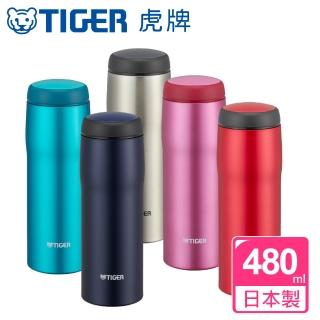 【TIGER 虎牌】日本原裝進口480cc不鏽鋼保溫保冷杯(MJA-B048)