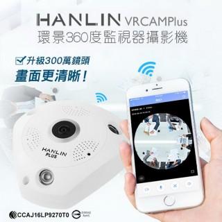 【HANLIN】VRCAM plus全景360度語音監視器(贈16G記憶卡/安裝一台環景攝影機 抵 四台一般監視器)