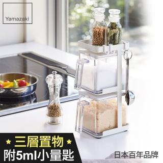 【日本YAMAZAKI】AQUA直立式調味料架-附盒(白)