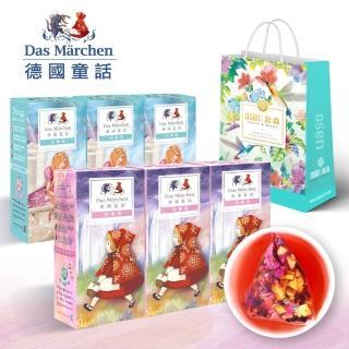 【Das Marchen 德國童話】小紅帽系列茶包15入x6盒(買果粒茶x3盒贈花草茶x3盒)