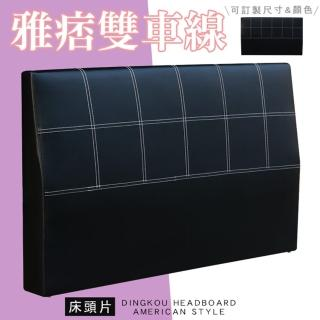 【HOME MALL】雅痞雙線格紋皮製床頭片 雙人5尺 4色