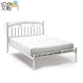 【文創集】艾列夫   時尚銀5尺白鐵製雙人床台(不含床墊)