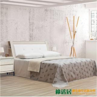 【綠活居】馬波亞   時尚5尺皮革雙人床台組合(床頭箱+四分床底+不含床墊)