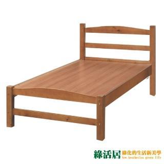 【綠活居】麥戈   時尚3.5尺實木單人床台(不含床墊)