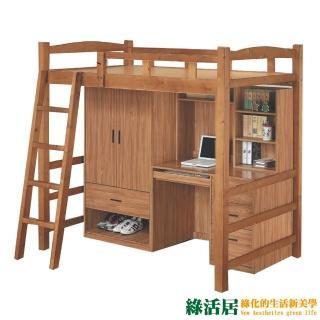 【綠活居】亞戈   時尚3.5尺實木單人雙層床台組合(含開門衣櫃+書桌組合)