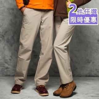 【FOX FRIEND 狐友】任選2件:WIND COVER 防風保暖彈性休閒褲2件組(P540女 / P541男)