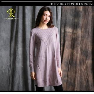 【玄太】不規則線條造型織紋針織長版上衣(淺紫)