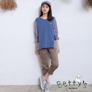 【betty's 貝蒂思】簡約繡線素色九分褲(卡其)