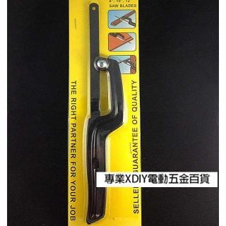 【SELLERY】81-808 級 手鋸 鐵鋸 鐵 木頭 塑膠