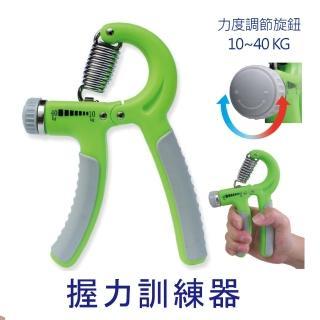 【感恩使者】握力訓練器 ZHCN1818(手指力弱訓練使用 握力訓練 調節範圍10-40kg 銀髮族用品)