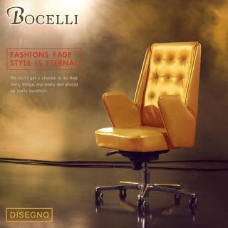 【BOCELLI】DISEGNO設計風尚中背辦公椅義大利牛皮原皮褐(牛皮辦公椅)