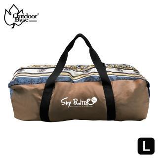 【Outdoorbase】多功能露營充氣床帳篷睡袋 收納袋(充氣床 帳篷 收納袋)
