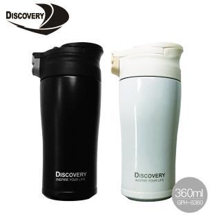 【Discovery 發現者】超輕量陶瓷塗層彈蓋保溫杯360ml附杯套(GPH-8360 兩色)