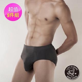 【老船長】台灣製全竹炭無縫三角內褲(5件組)