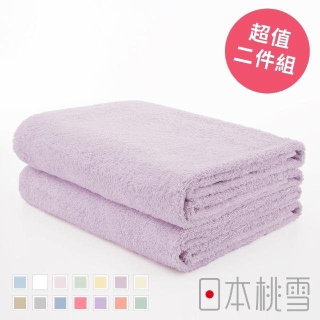 【日本桃雪】日本製原裝進口飯店浴巾(超值兩件組