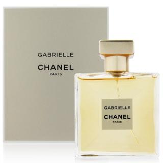 【CHANEL 香奈兒】GABRIELLE嘉柏麗女性香水EDP 50ml(法國進口)
