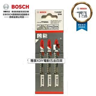 【BOSCH 博世】T102BF 一卡3支 線鋸片 BF/塑膠用/壓克力材料PMMA