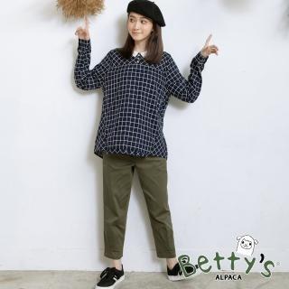 【betty's 貝蒂思】素色基本款開釦九分褲(深綠)