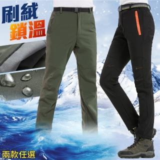 【NEW POWER】加厚刷絨網布防風雨男女衝鋒褲-6色可選(防風防雨/刷絨抗寒/網布設計)