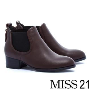 【MISS 21】細緻摔紋牛皮拼接鬆緊帶設計粗跟短靴(咖)