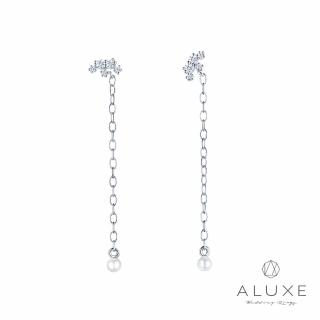 【A-LUXE 亞立詩】18K金垂墜鑽石珍珠耳環