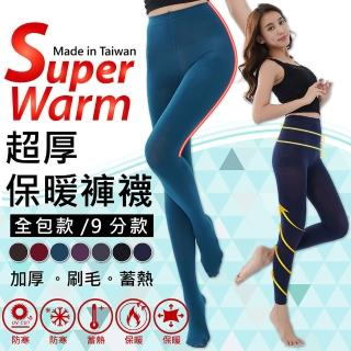 【MI MI LEO】台灣製加厚保暖褲襪(保暖#刷毛褲襪#顯瘦#MIT#台灣製)