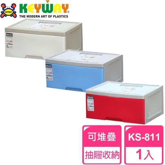 【Keyway 聯府】特大好運抽屜整理箱 KS-811