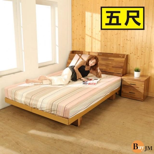 【BuyJM】拼接木系列雙人5尺床頭箱+日式床底房間2件組/