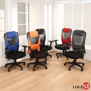 【LOGIS】邏爵LOGIS-晨光工學微立體坐墊辦公椅(電腦椅/主管椅/工學椅)