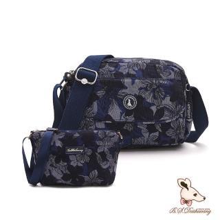 【冰山袋鼠】楓糖瑪芝-休閒多隔層斜側背包+側背小包2件組(花繪風)