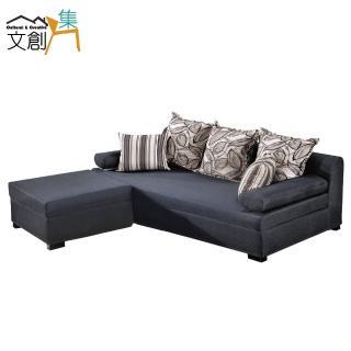 【文創集】布納德   時尚灰亞麻布L型可收納沙發組合(三人座+椅凳)