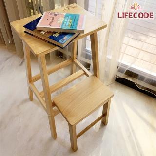【LIFECODE】極簡風 黃松木梯凳椅/吧台椅/高腳椅