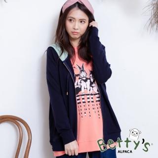 【betty's 貝蒂思】低調連帽抽繩拉鍊外套(深藍)