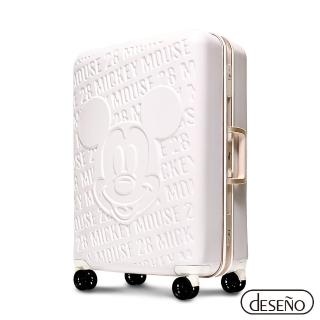 【Deseno】Disney 皇家米奇復刻款24吋浮雕系列鋁框行李箱(多色任選)