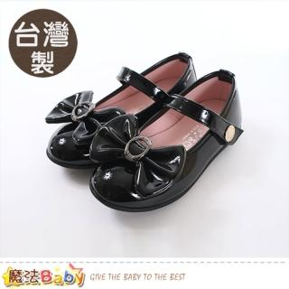 【魔法Baby】17-24cm女學生皮鞋 台灣製中小學生手工鞋(sk0552)