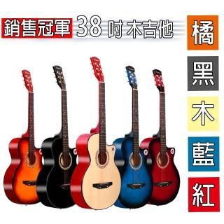 Lanjian系列 38吋 標準桶身 民謠木吉他(音質佳 木吉他 吉他 贈全配)