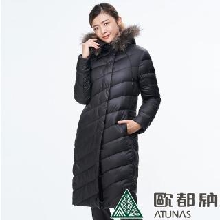 【ATUNAS 歐都納】女款時尚羽絨長版外套(A1-G1827W黑/防風/保暖/防潑水/禦寒/戶外)