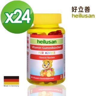 【德國 好立善】維他命小熊軟糖 超值團購組(60顆*24瓶)