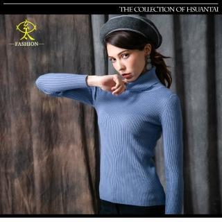 【玄太】舒適高領條紋棉質針織上衣(藍)